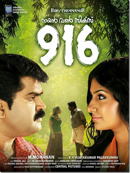 Free Mp3 songs from Malayalam Movie 916