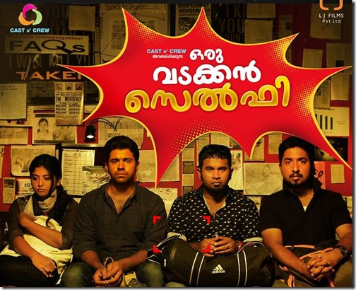 Oru Vadakkan Selfie Free mp3 download